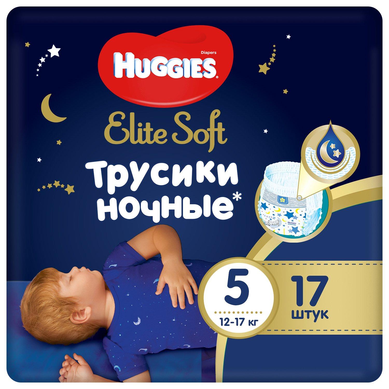 Подгузники трусики Huggies Elite Soft ночные