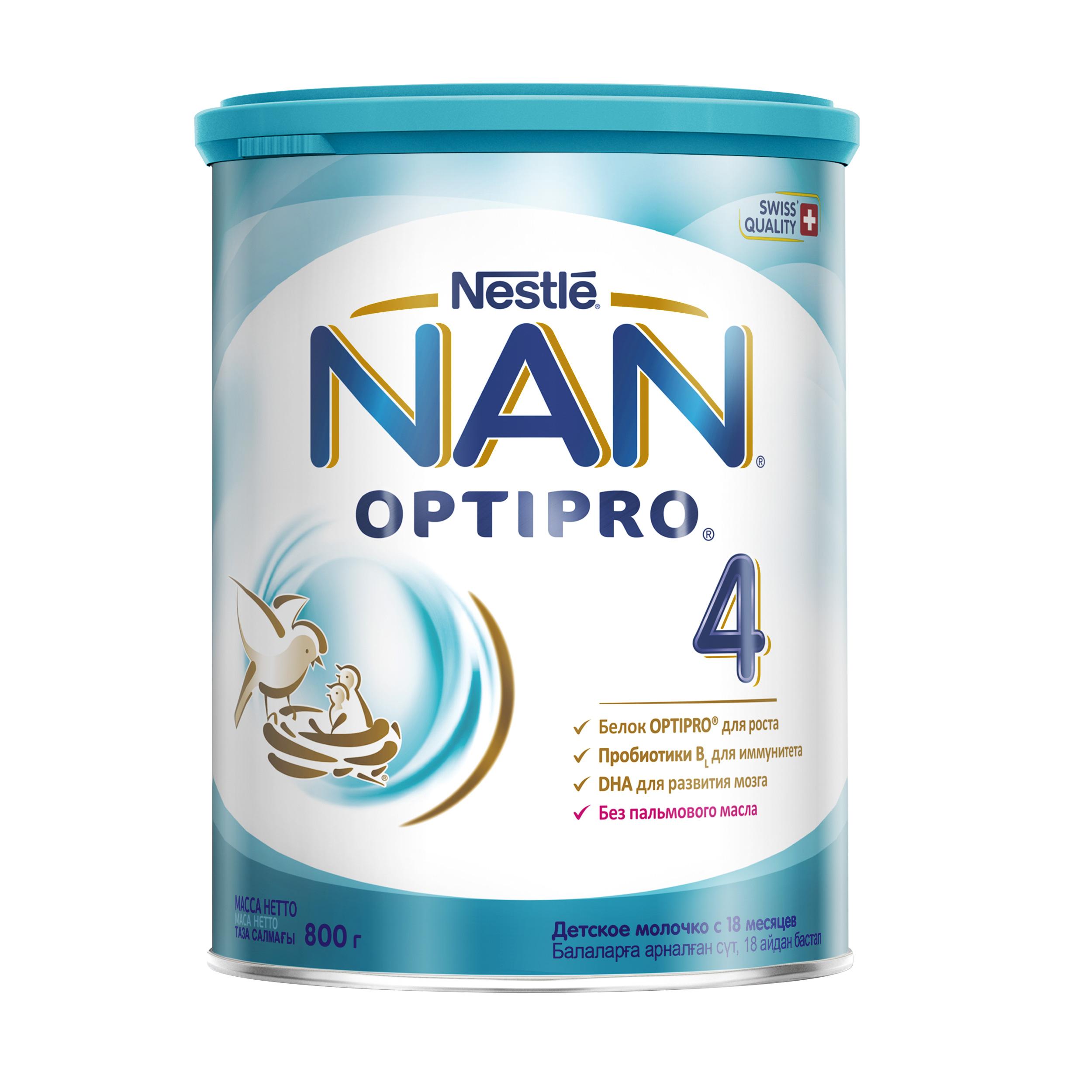 Купить Молочная смесь Nestle NAN 4 Optipro 800 г, Детские смеси