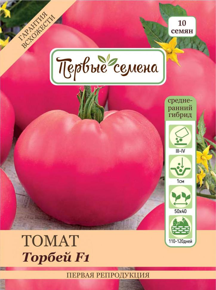 Семена овощей Первые семена Томат Торбей F1