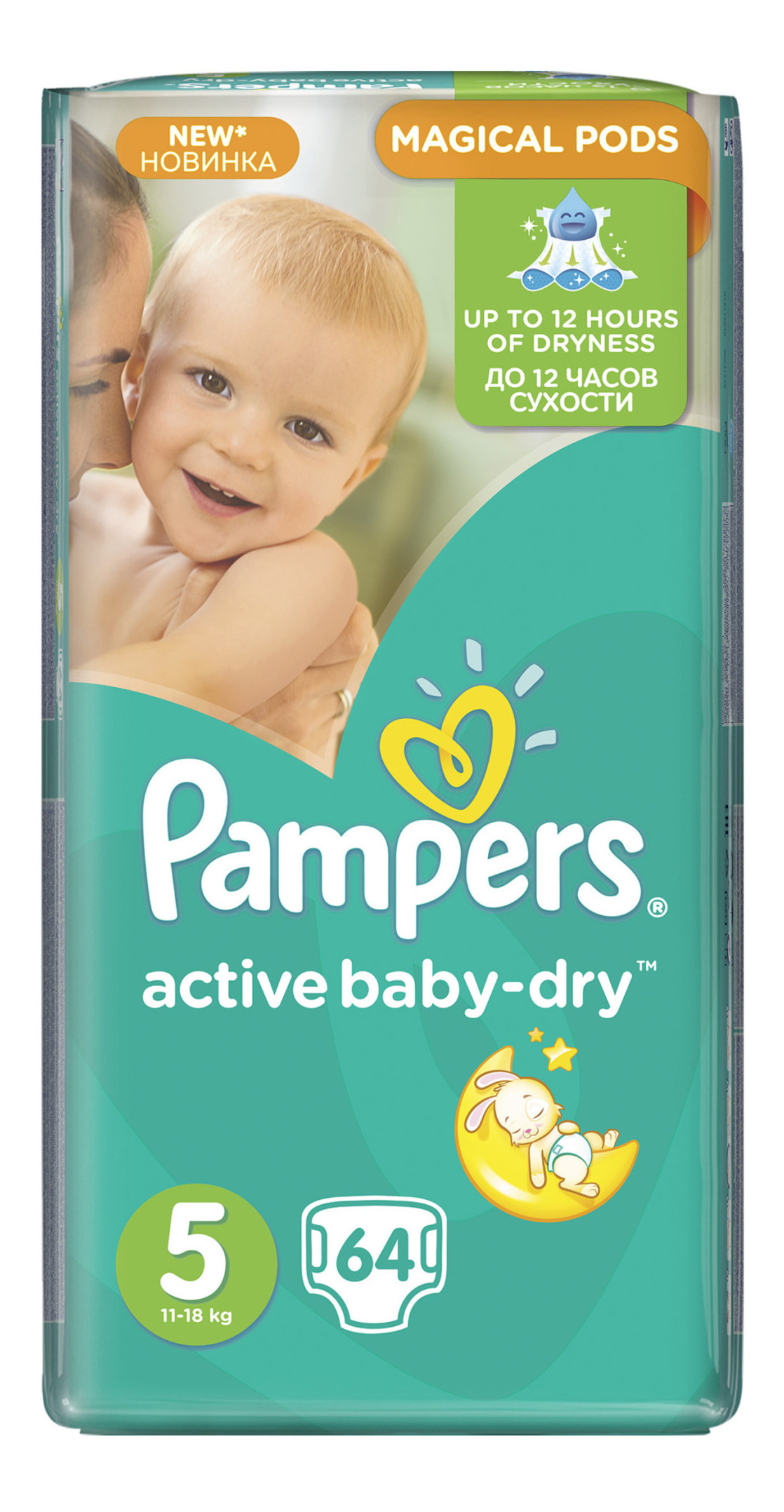 Подгузники Pampers Active Baby Dry 5