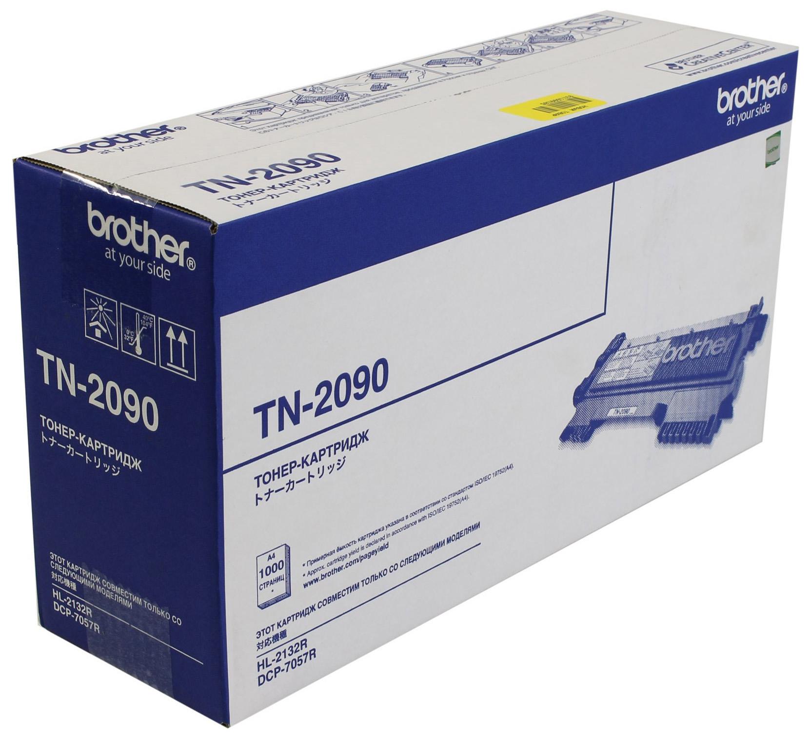 Картридж для лазерного принтера Brother TN-2090, черный, оригинал