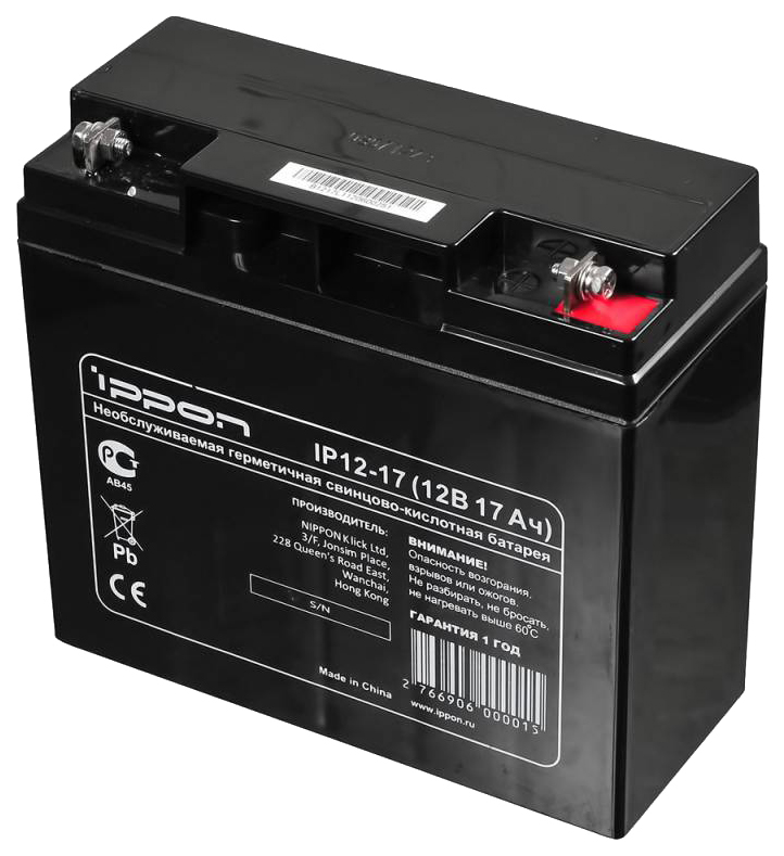 Аккумулятор для ИБП Ippon IP 12