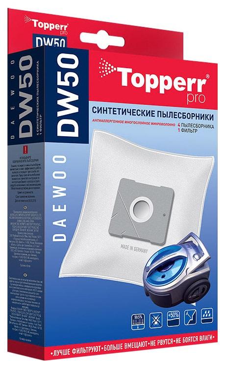 Пылесборник Topperr 1403 DW 50
