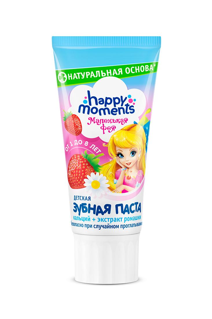 Купить Детская зубная паста Маленькая Фея Happy Moments Клубничная мечта , 60 мл, Детские зубные пасты