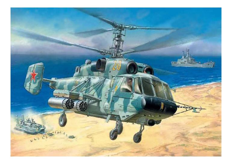 Модель для сборки Zvezda Вертолет Ка-29