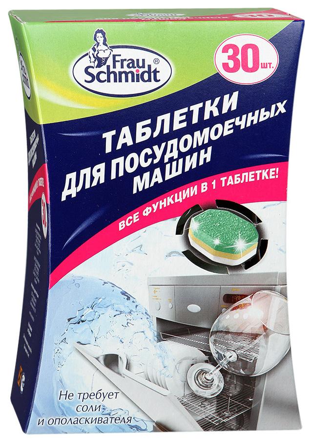 Таблетки для посудомоечной машины Frau Schmidt все в 1 30 штук
