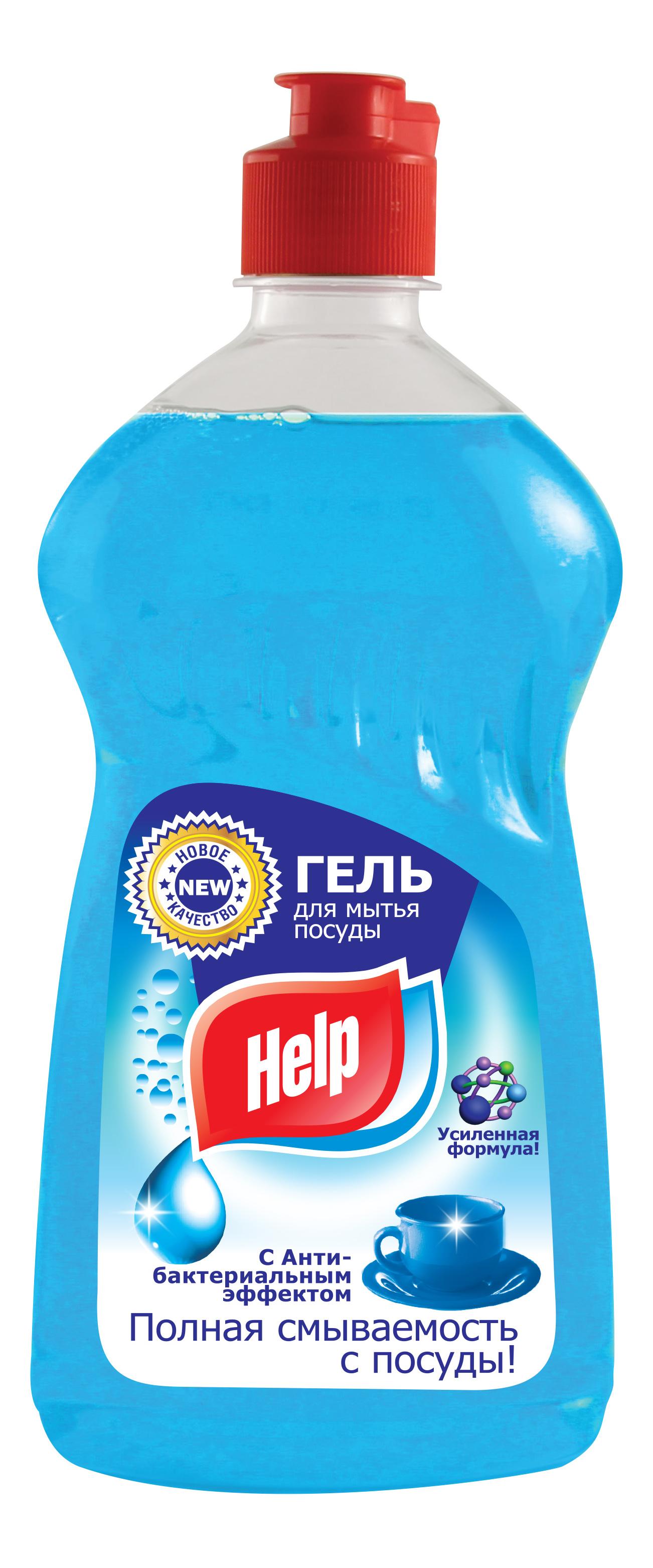 Средство для мытья посуды Help антибактериальный 500 мл