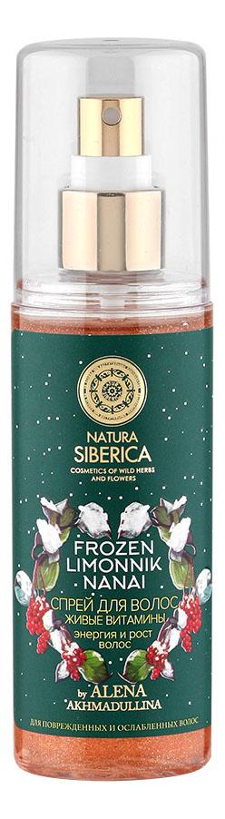 Спрей для волос NATURA SIBERICA Живые витамины энергия и рост волос 125 мл