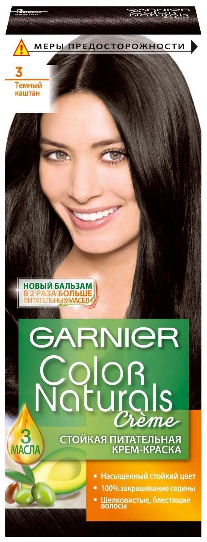 Краска для волос Garnier Color Naturals, оттенок 3 Темный каштан