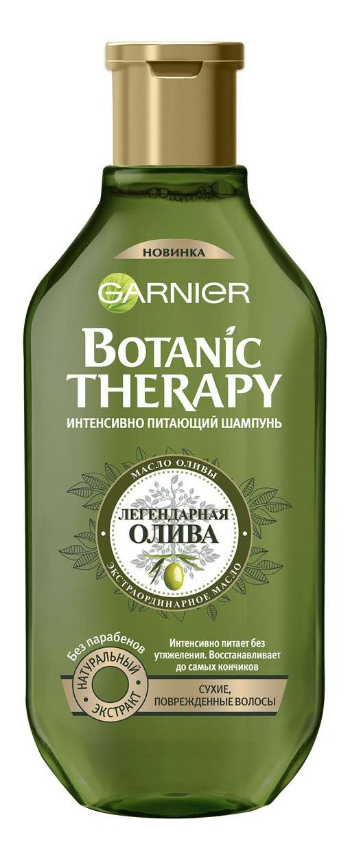 Шампунь Garnier Botanic Therapy, Легендарная олива 250 мл