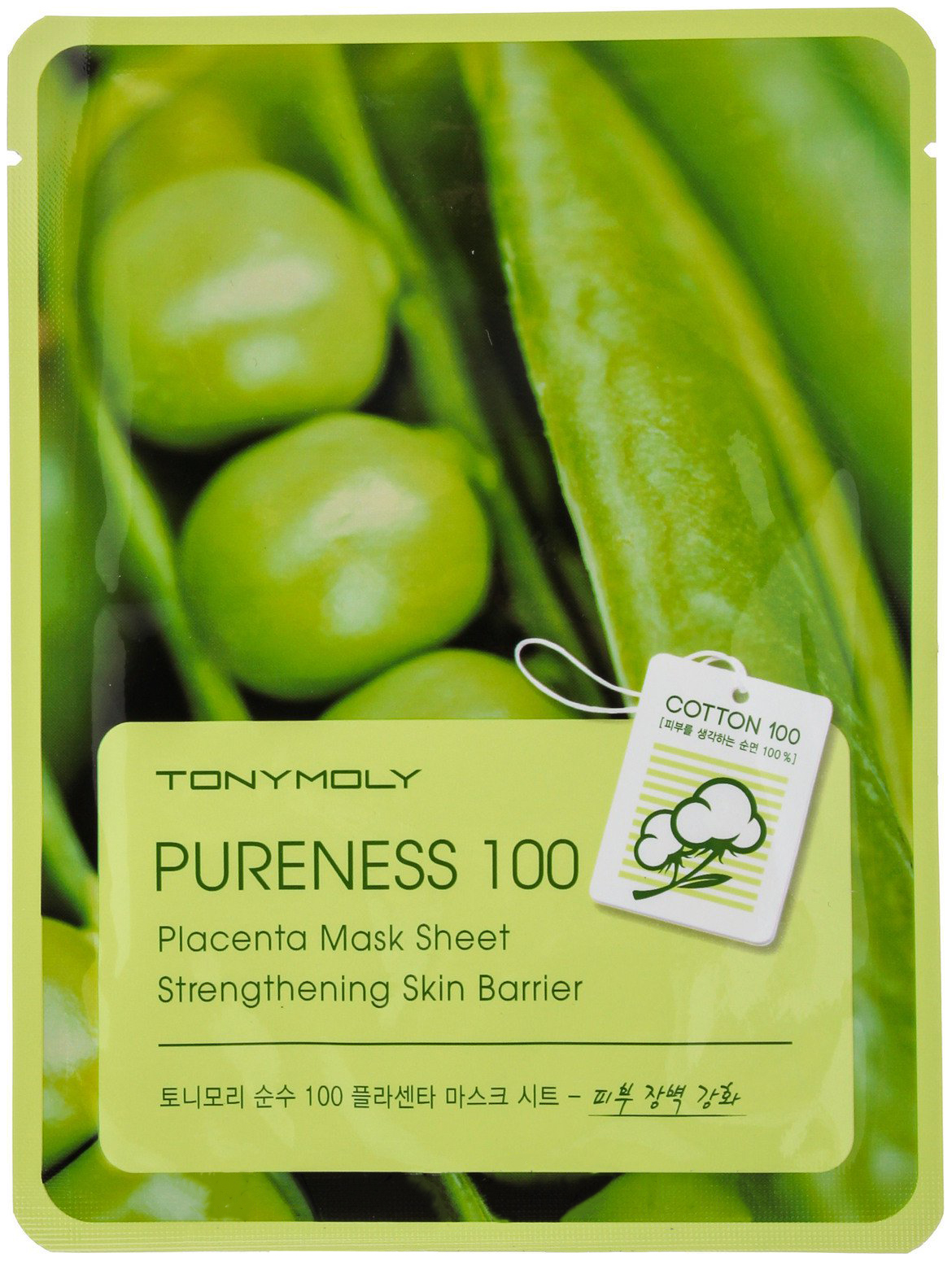 Маска для лица Tony Moly Pureness 100 Placenta Mask Sheet 21 мл фото