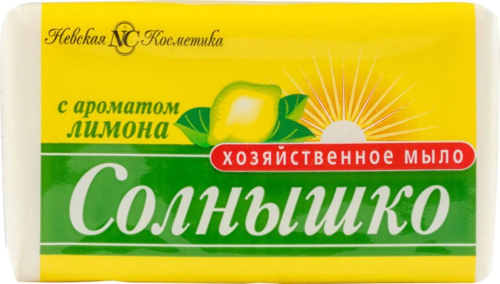 Мыло хозяйственное солнышко Невская Косметика с ароматом