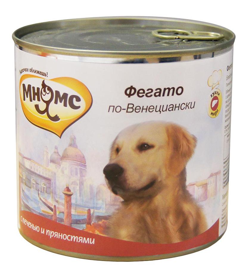 Консервы для собак Мнямс Фегато по-Венециански, телячья печень с пряностями, 600г