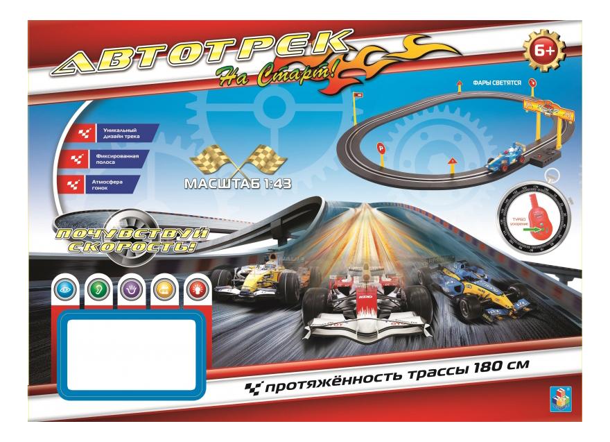 Купить Автотрек 1Toy Почувствуй скорость, 1 TOY, Детские автотреки
