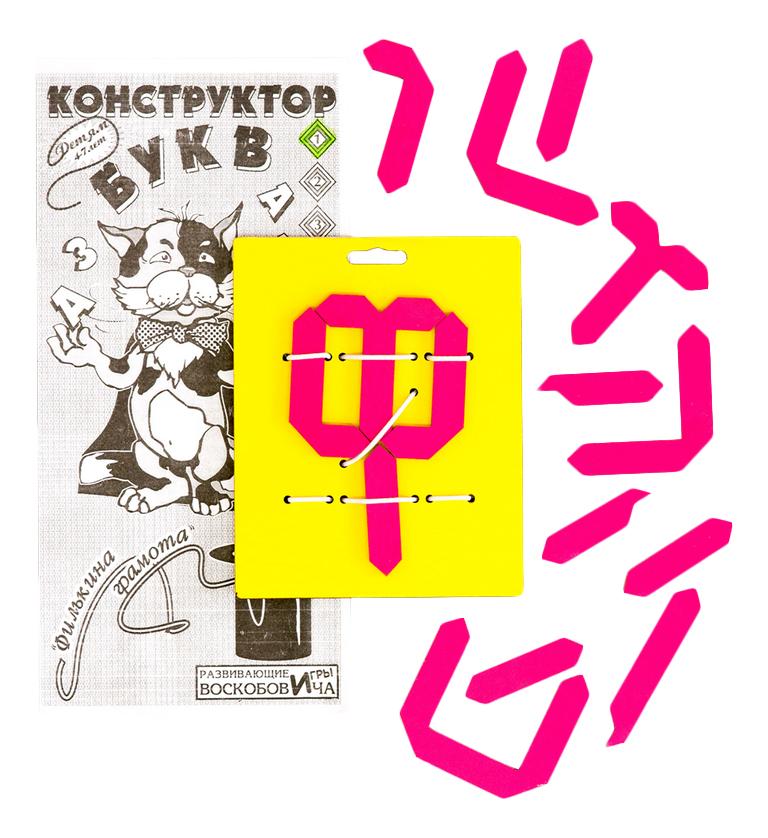 картинка Развивающая игрушка Развивающие игры Воскобовича Конструктор букв 1 от магазина Bebikam.ru