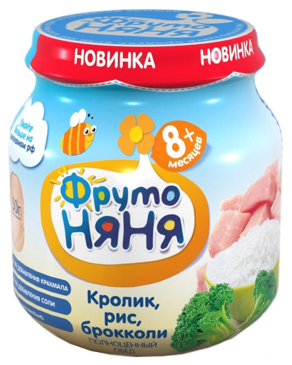 Купить Кролик, рис, брокколи 100 г, Пюре мясное ФрутоНяня Кролик, брокколи с 8 мес 100 г, Детское пюре
