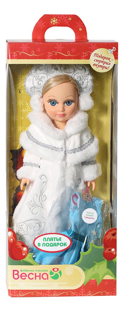 Кукла Весна Анастасия снегурочка НП1929/о фото