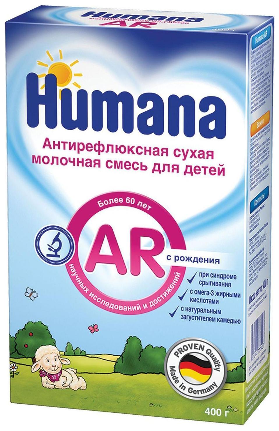 Молочная смесь Humana AR от 0 до 6 мес. 400 г фото