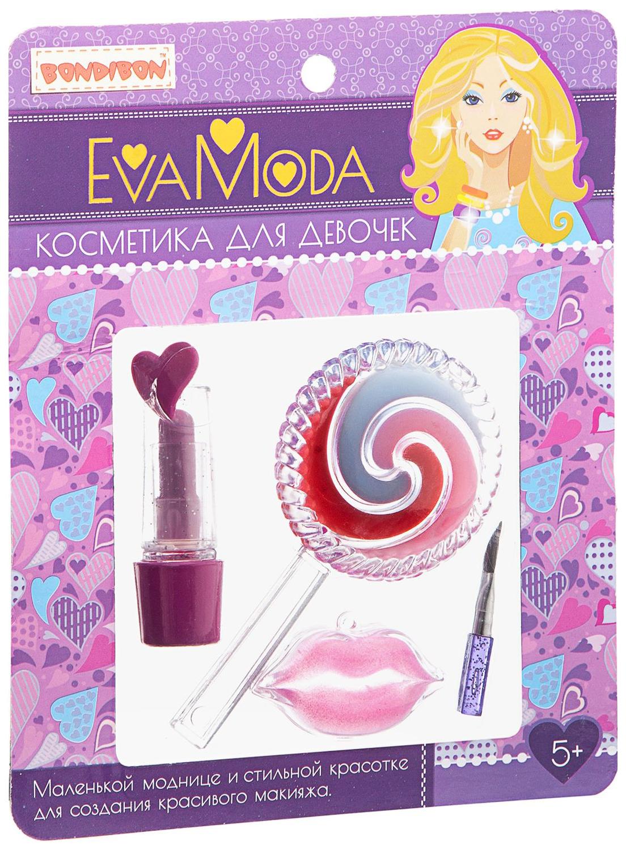 Набор детской косметики Bondibon Eva Moda ВВ1765 блески для губ