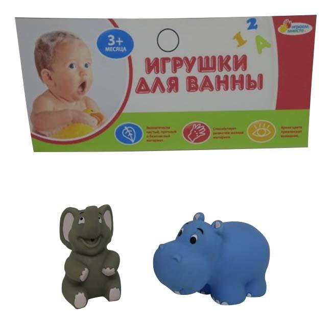 Купить Слон, бегемот, Игрушки для ванной Слон и бегемот Играем вместе LXB50_170, Играем Вместе,