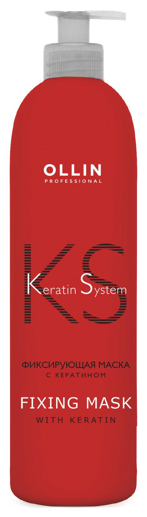 Купить Маска для волос Ollin Professional Keratine System Fixing 500 мл