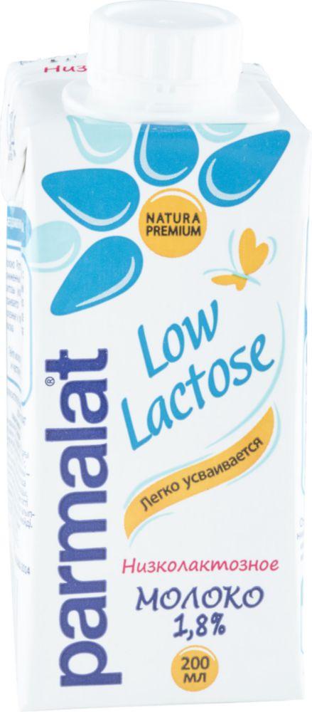 Молоко ультрапастеризованное Parmalat low lactose низколактозное 1.8% 200 мл фото