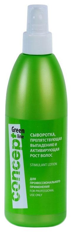 Сыворотка для волос Concept Green line Hair Loss Reducing And Stimulant Lotion 300 мл