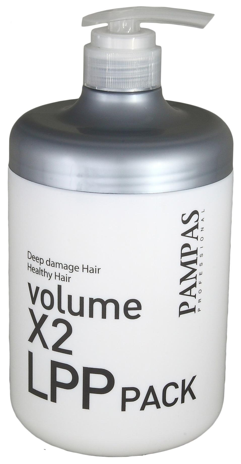 Маска для волос Pampas Volume X2