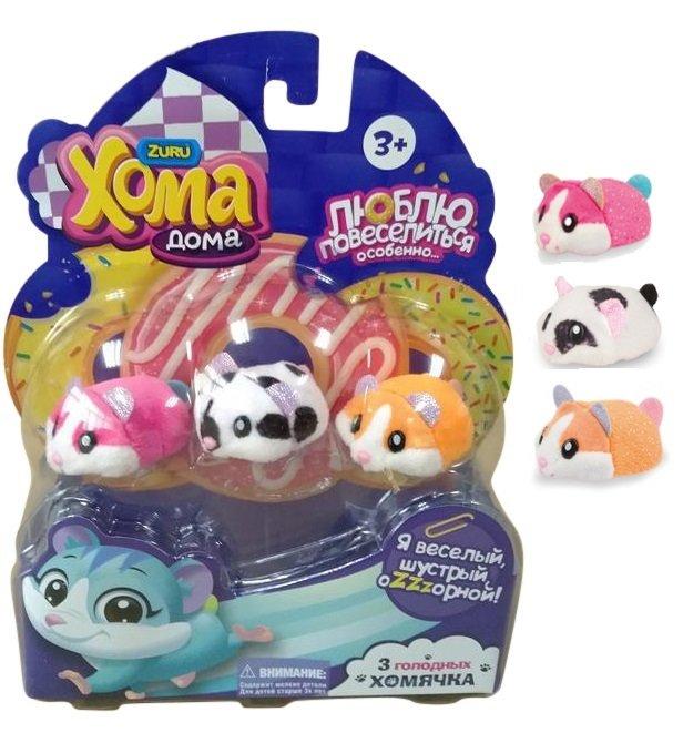 Купить Интерактивная игрушка 1 TOY Хома Дома 3 хомячка Т12504, Интерактивные мягкие игрушки