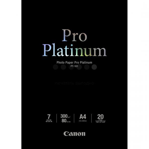 """Фотобумага профессиональная глянцевая Canon """"Pro Platinum"""", 300 г/м2, A4, 20 листов"""