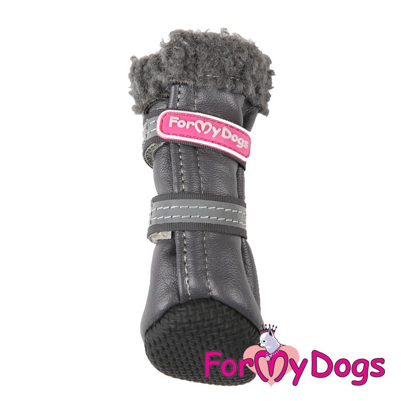 Сапоги для собак FOR MY DOGS, зимние, серые, FMD632-2018 Grey 5 фото