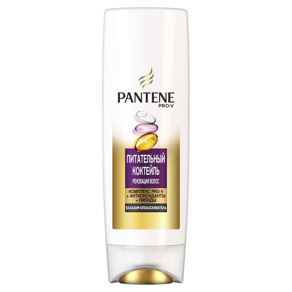 Бальзам ополаскиватель Pantene Питательный Коктейль Реновация волос