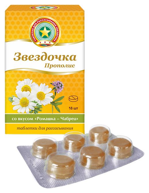 Звездочка-прополис в таблетках для рассас ромашка-чабрец N18