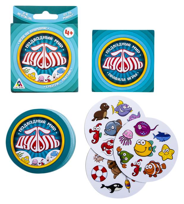 Настольная игра на внимание «Дуббль. Подводный мир», 20 карточек ЛАС ИГРАС