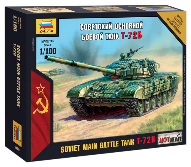 Купить Сборная модель Советский основной боевой танк Т-72Б Звезда, ZVEZDA, Модели для сборки