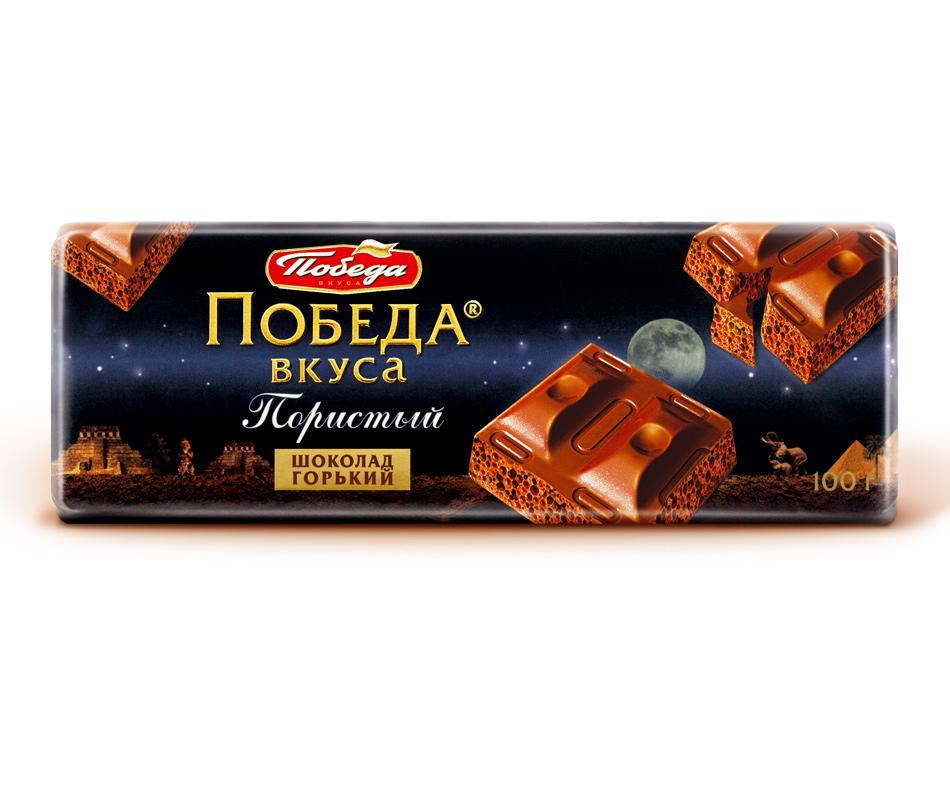 Шоколад Победа Вкуса сливочный пористый фото