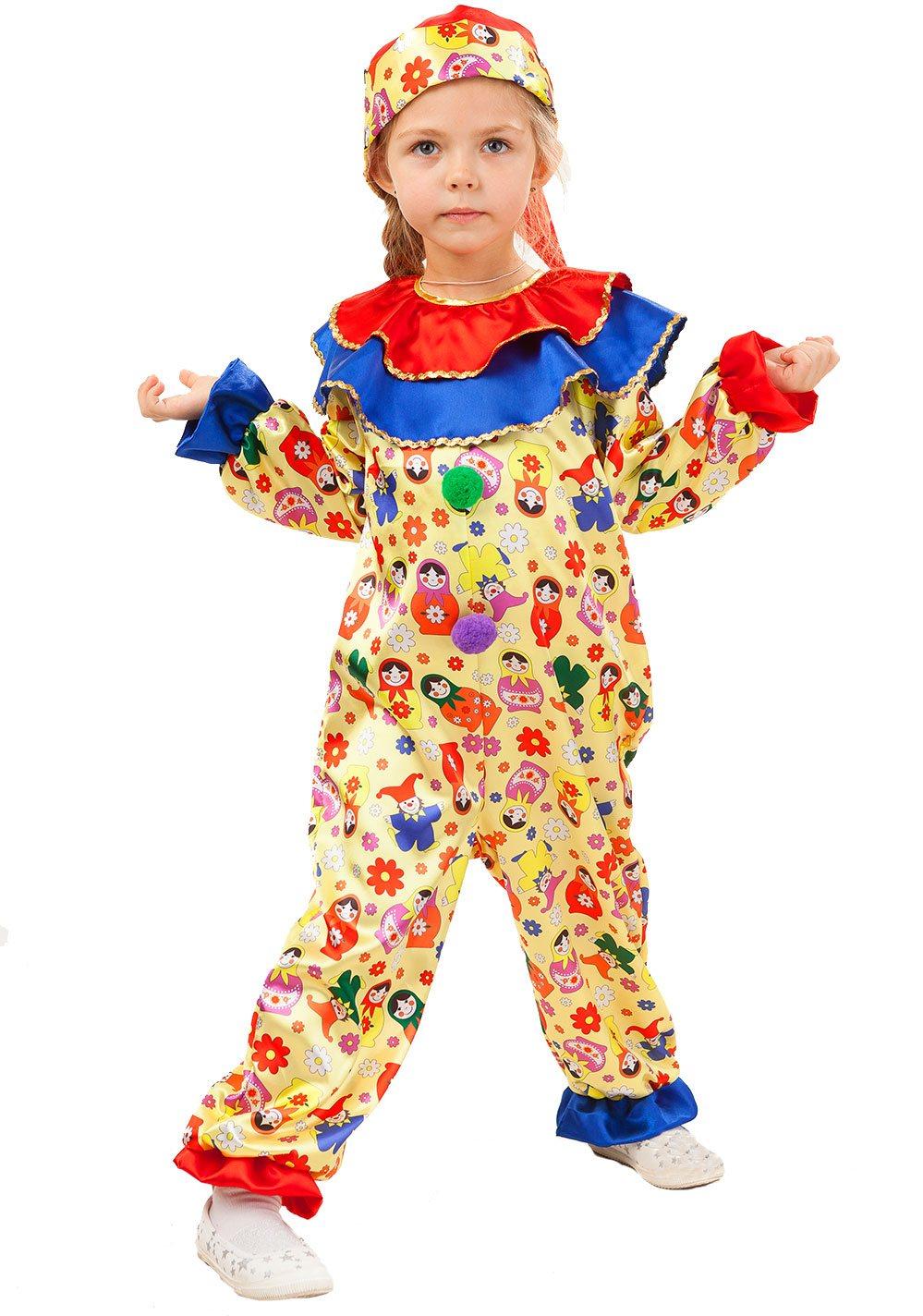 Купить 1004, Карнавальный костюм Батик Клоун, цв. разноцветный р.122,