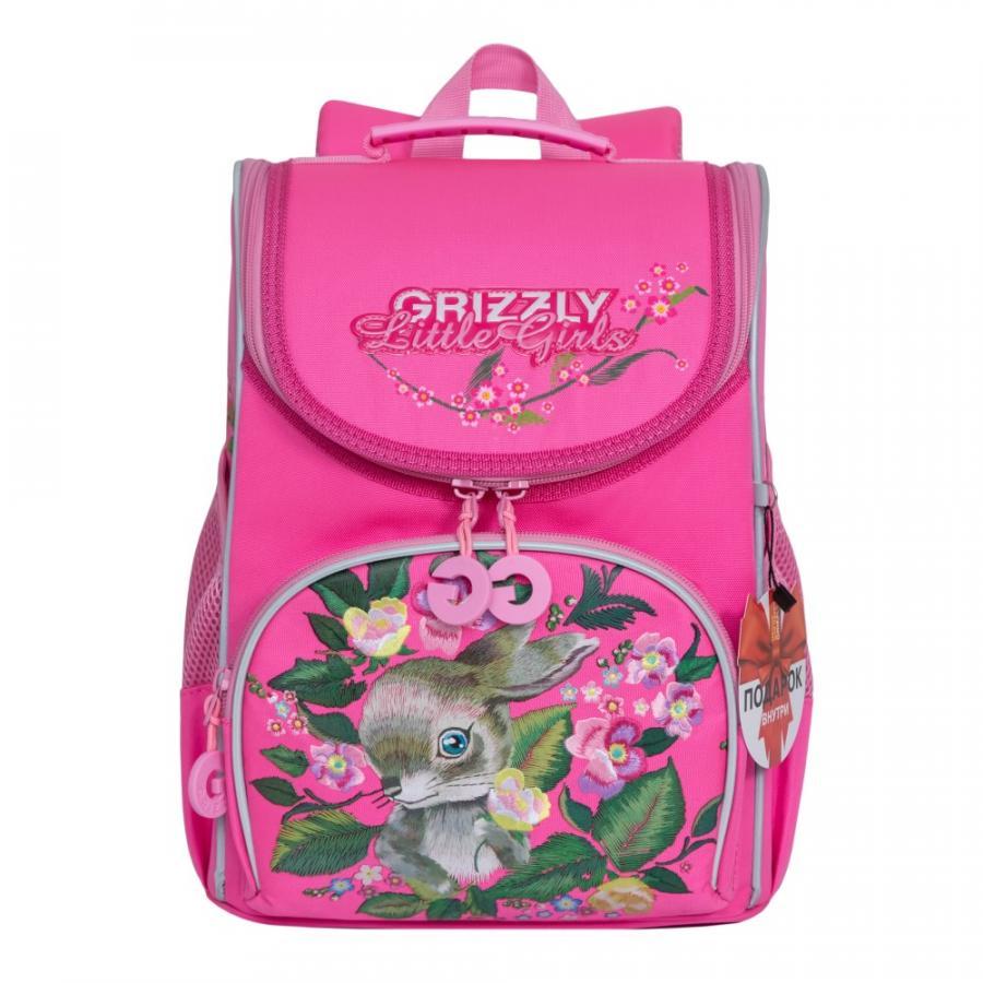 Купить Школьный рюкзак для девочки Grizzly RA-973-3 розовый, Школьные рюкзаки и ранцы