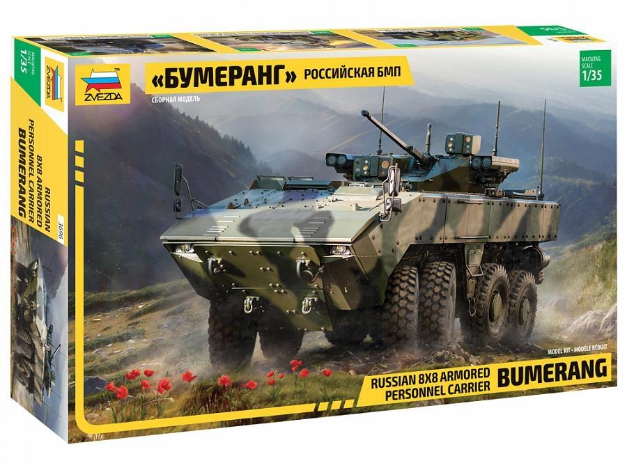 Купить Сборная модель бронетранспортера БМП Бумеранг масштаб 1:35 Звезда 3696, ZVEZDA, Модели для сборки