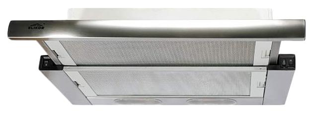 Вытяжка встраиваемая ELIKOR 60Н-550-К2Л Silver