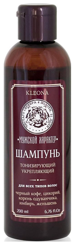 Шампунь Kleona Мужской характер с черным кофе 200 мл