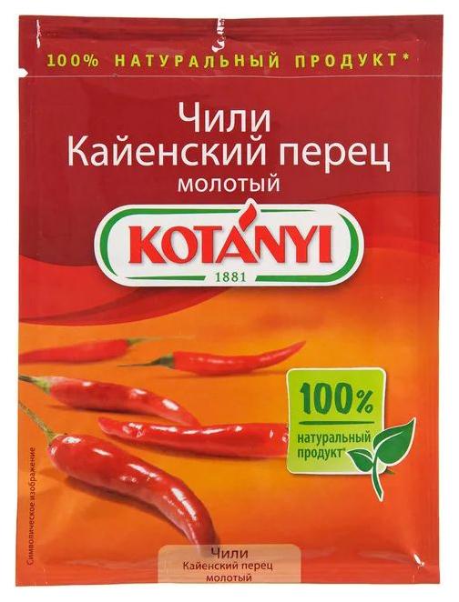 Перец Kotanyi чили молотый кайенский перец 25 г фото
