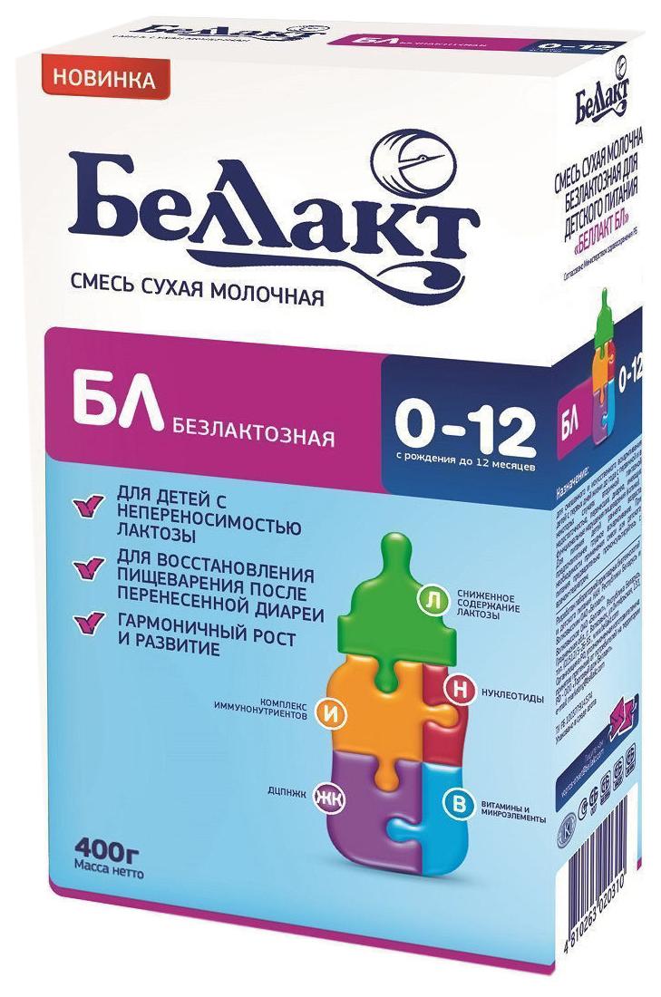 Купить Смесь сухая молочная Беллакт бл 400/21, Детские смеси 1 (с рождения)