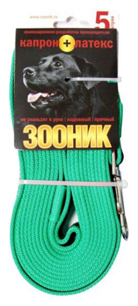 Поводок для собак Зооник капроновый с латексной нитью 5м* 20мм Зеленый
