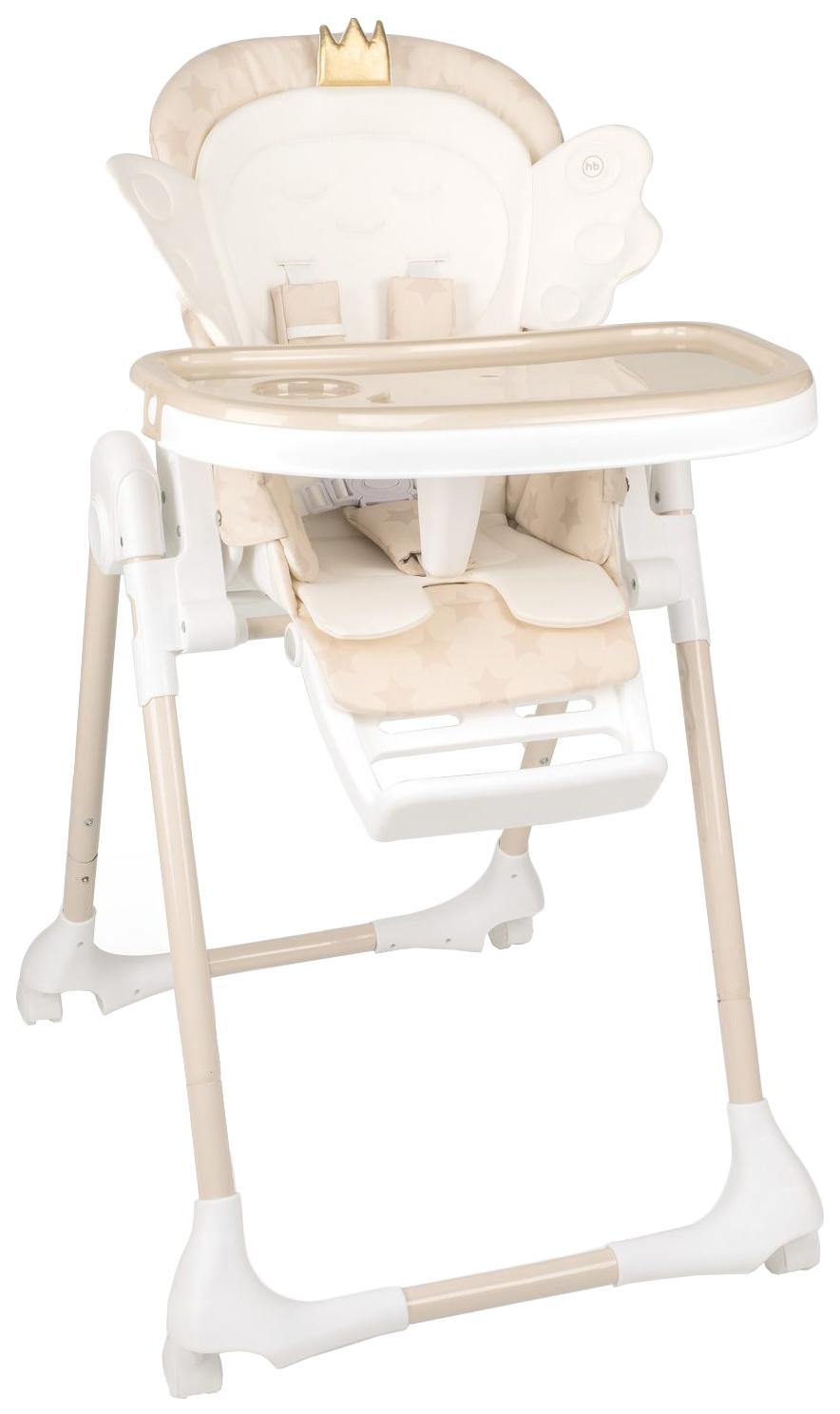 Купить Стульчик для кормления Happy Baby WINGY Sand, Стульчики для кормления