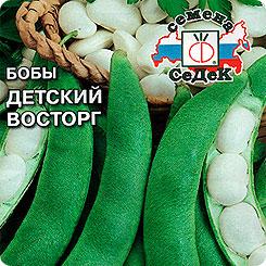 Семена Бобы Детский восторг, 10 г, СеДеК