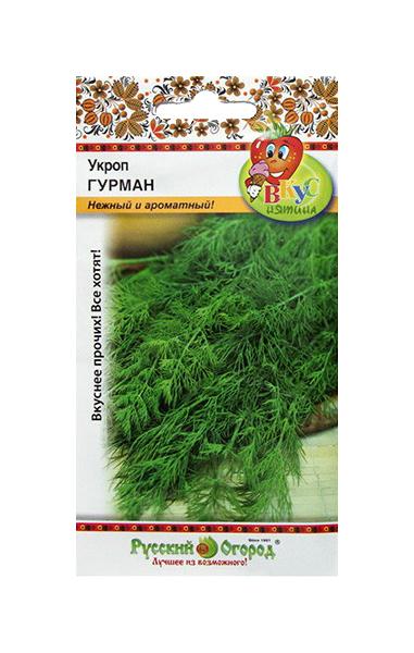 Семена Укроп Гурман, 1,5 г, Русский огород фото