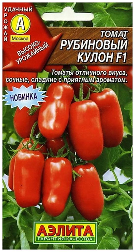 Семена Томат Рубиновый кулон F1, 0,05