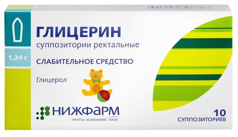 Глицерин суппозитории ректальные 1,24 г для детей