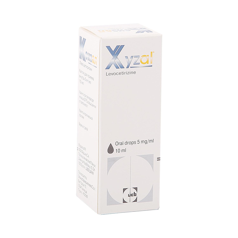Купить Ксизал капли 5 мг/мл 10 мл, Aesica Pharmaceuticals